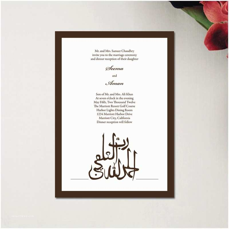 Muslim Wedding Invitation Templates Best Collection Muslim Wedding Invitations