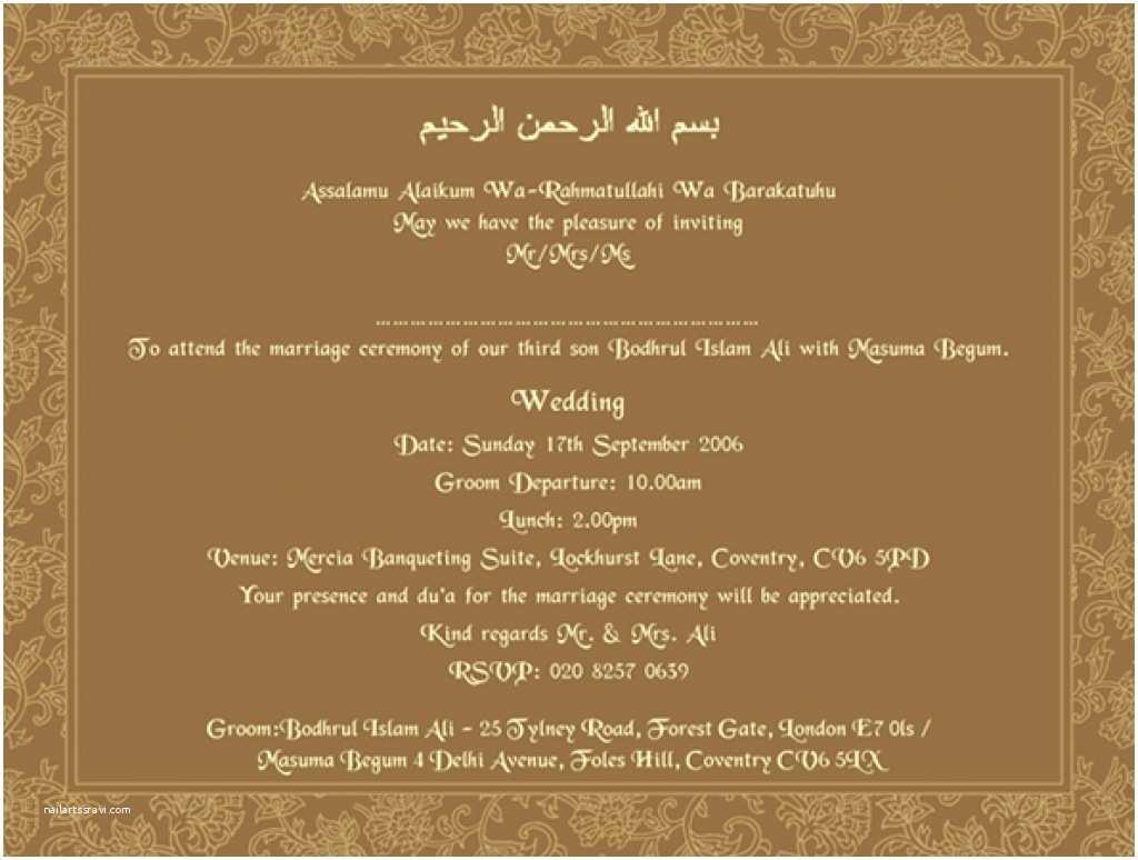 Muslim Wedding Invitation Templates Disclose Your Wedding Through islamic Wedding Invitation