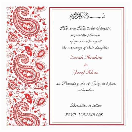 Muslim Wedding Invitation Templates Red and White Muslim Wedding Card