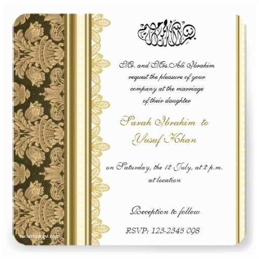 Muslim Wedding Invitation Templates the Best Muslim Wedding Invitations