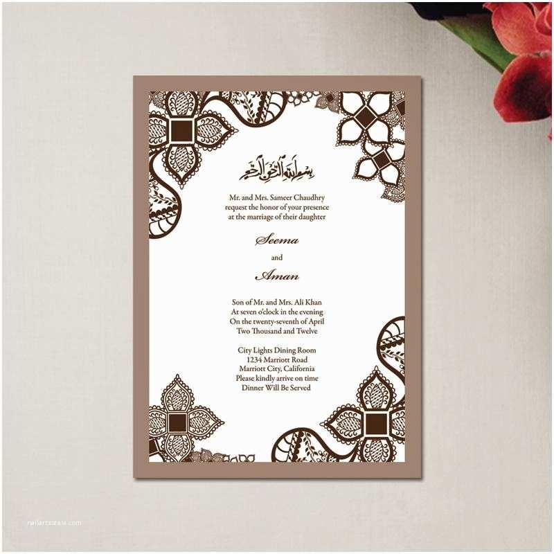Muslim Wedding Invitation Templates Unique Wedding Invitations