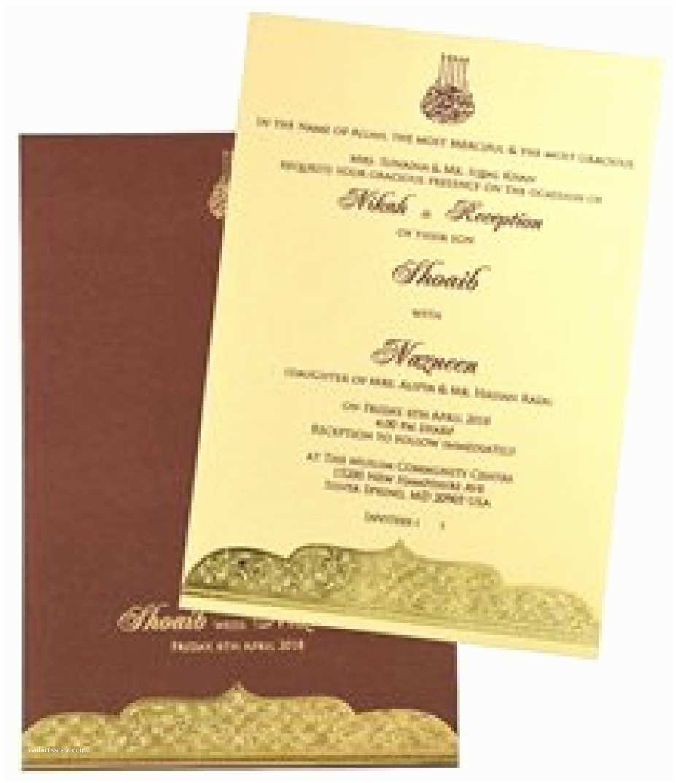 Muslim Wedding Invitations 32 Image Muslim Wedding Invitations Beautiful – the