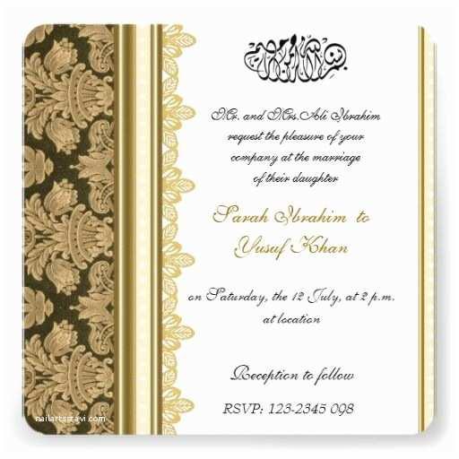 Muslim Wedding Invitations Gold Damask Brocade Muslim Wedding Invitation