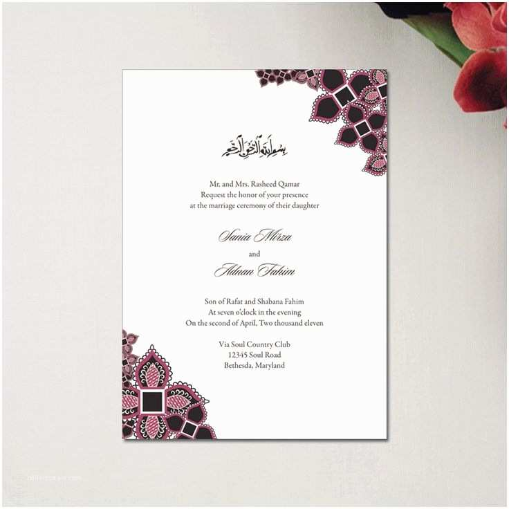 Muslim Wedding Invitations the 9 Best Wedding Invitation Wordings Muslim Images On