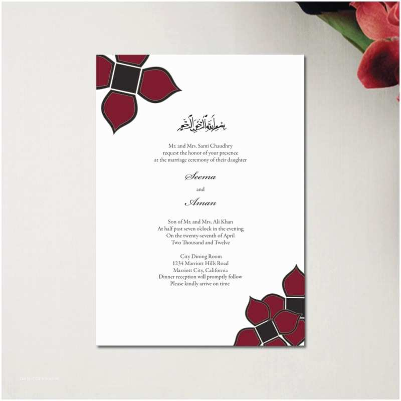 Muslim Wedding Invitations Wedding Invitation Cards Muslim Beautiful Elegant Muslim