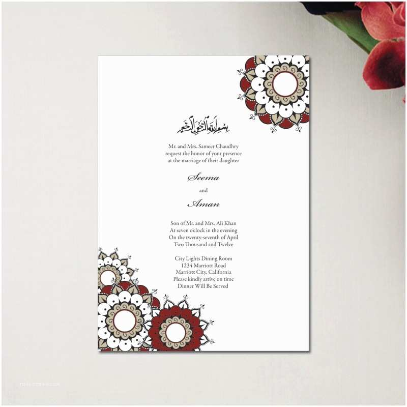 Muslim Wedding Invitations Wedding Invitation Templates and Wording