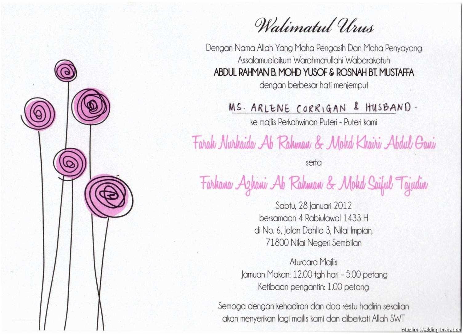 Muslim Wedding Invitations Wedding Invitation Templates and Wording