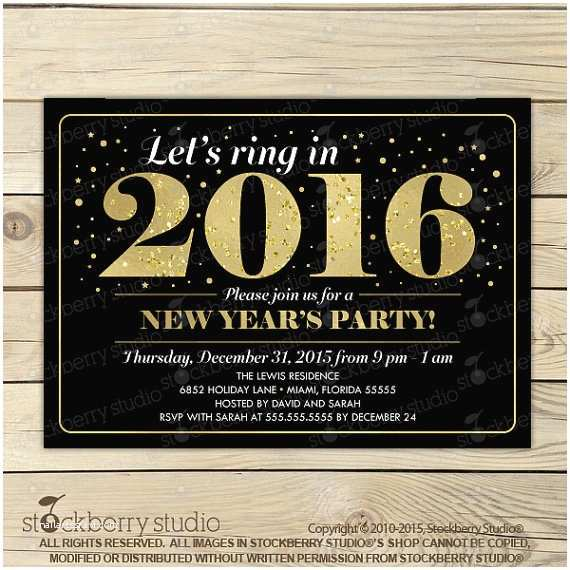 New Year Party Invitation 2016 New Years Eve Party Invitations