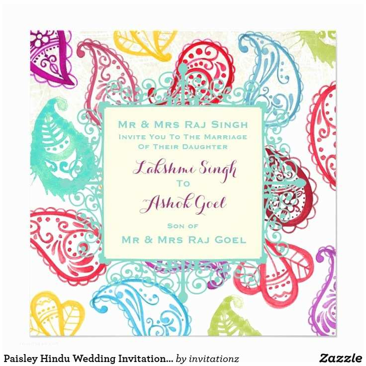 Paisley Wedding Invitation Template 71 Best Hindu Gifts and Invitations Images On Pinterest