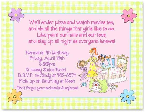 Pajama Party Invitations Birthday Sleepover Slumber Party Invitations