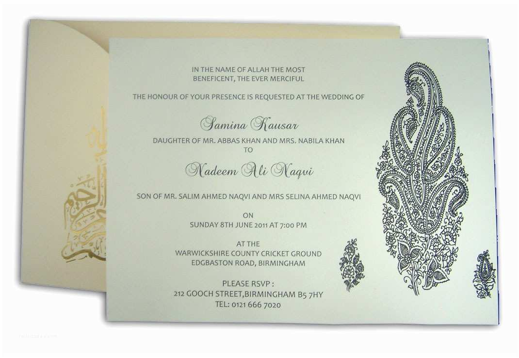 Pakistani Wedding Invitations Abc Ivory Heritage Pocketfold Muslim Party Invitations