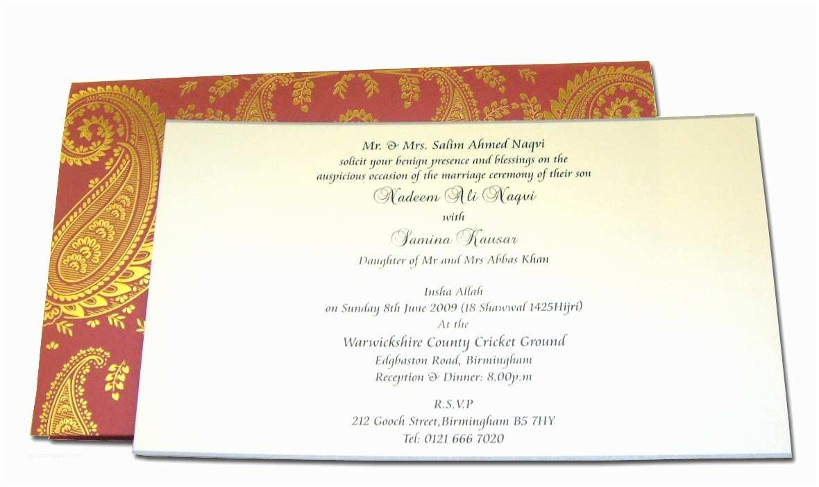 Pakistani Wedding Invitations Pakistani Wedding Invitations