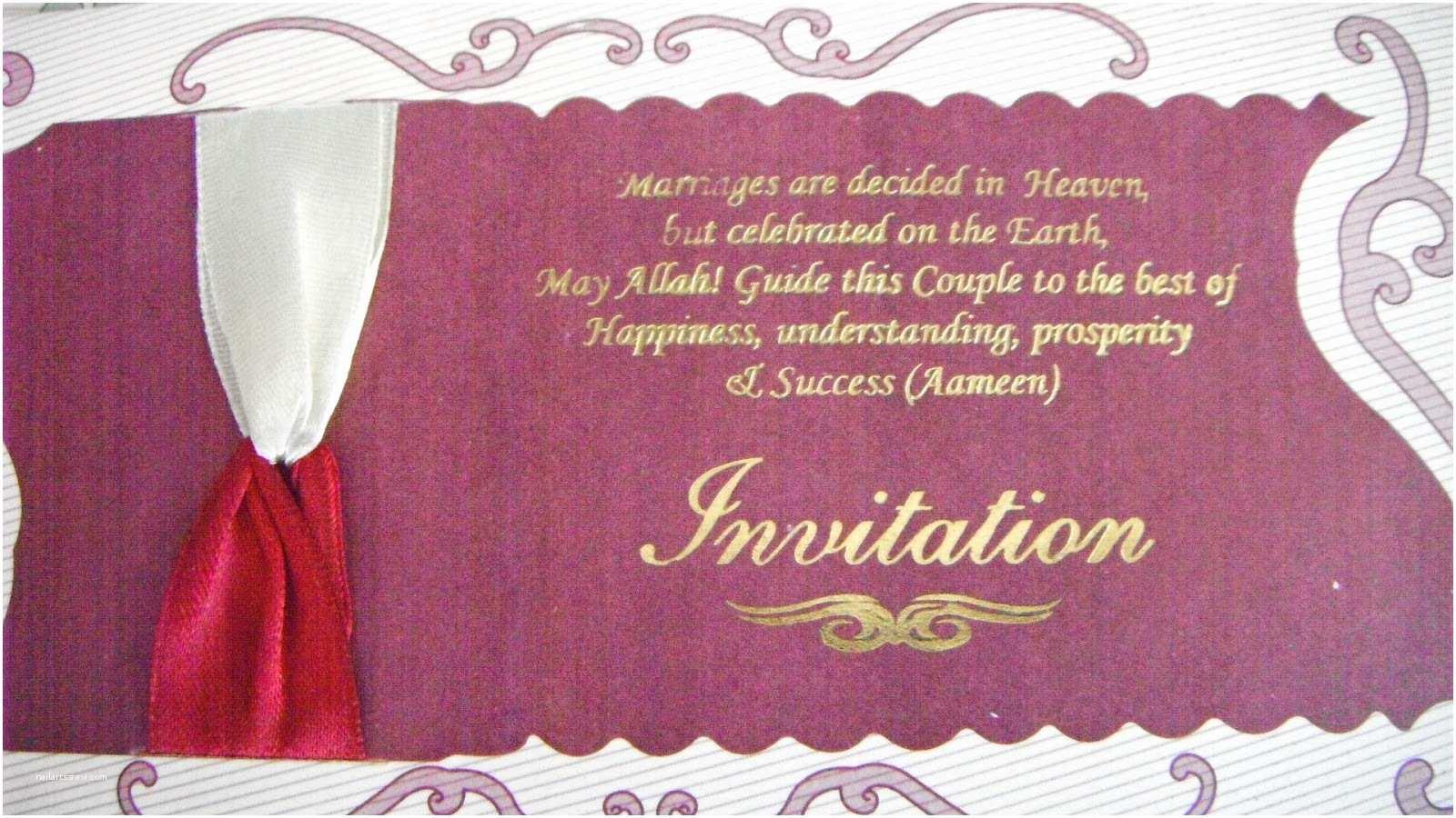 Pakistani Wedding Invitations Usa Al Ahmed Pakistani Muslim Wedding Cards Printers