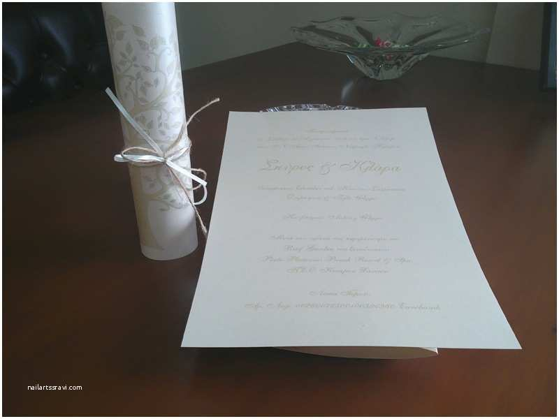 Papyrus Wedding Invitations Tree Of Life Papyrus Wedding Invitation
