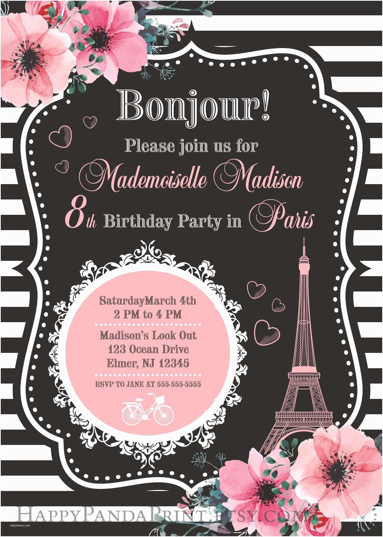 Paris Birthday Invitations Paris Invitation Paris Birthday Party Eiffel