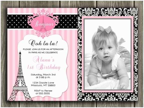 Birthday Invitations Printable Girl  Birthday Invitation
