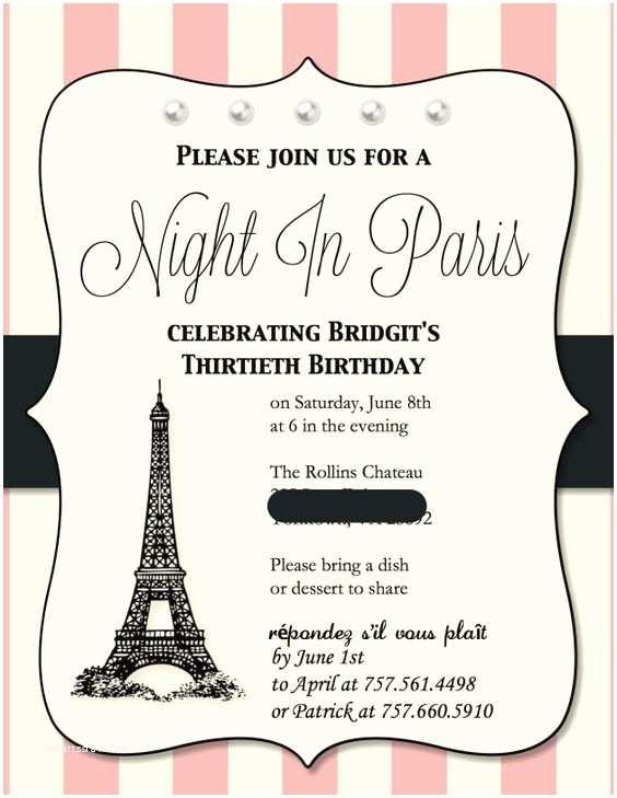 Paris Party Invitations My Digital Studio