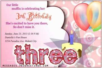 party invitation text message 3rd birthday invitations 365greetings