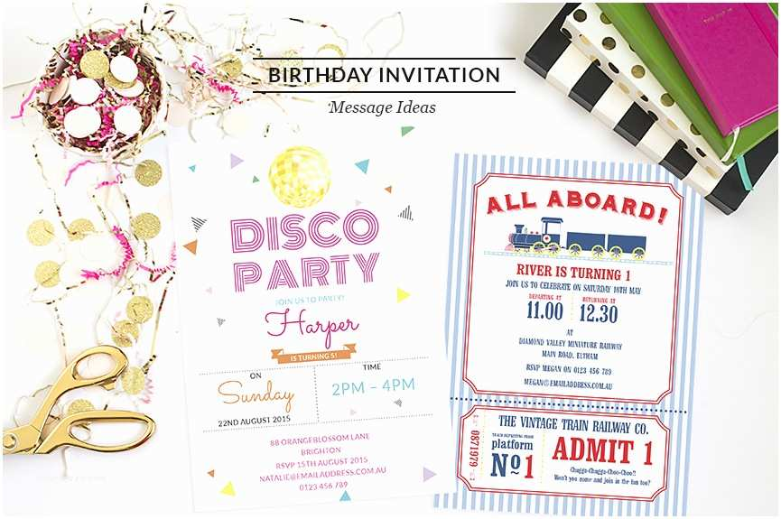 Party Invitation Text Message Birthday Wording Messages