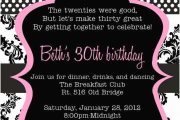 Party Invitation Wording 20 Interesting 30th Birthday Invitations