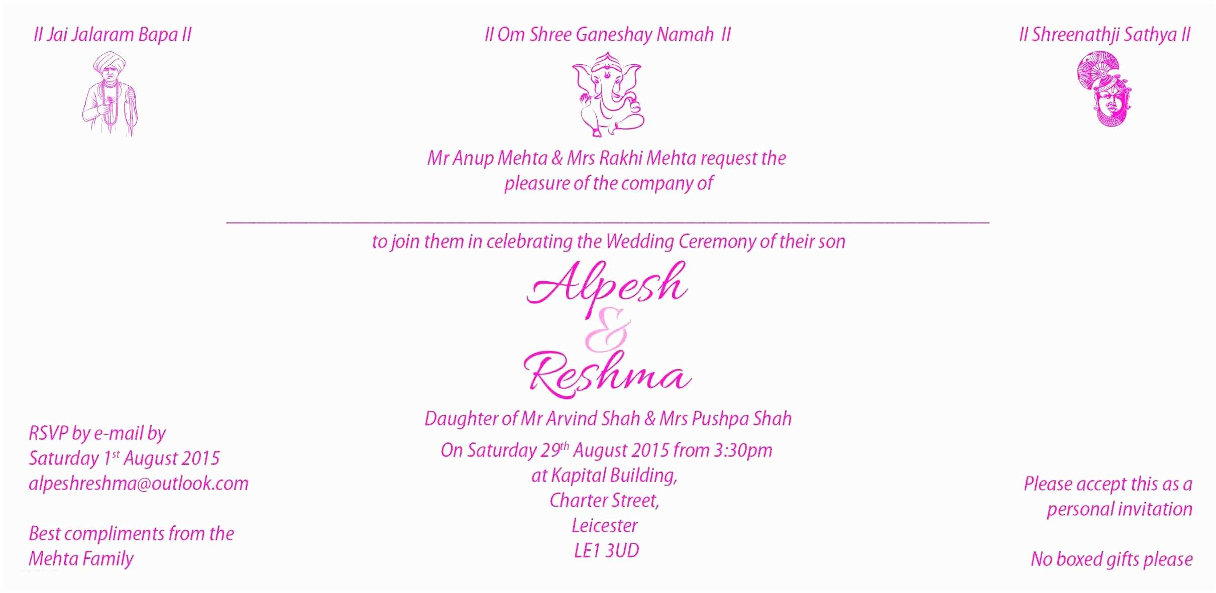 Personal Wedding Invitation Personal Wedding Invitation Wordings for Friends