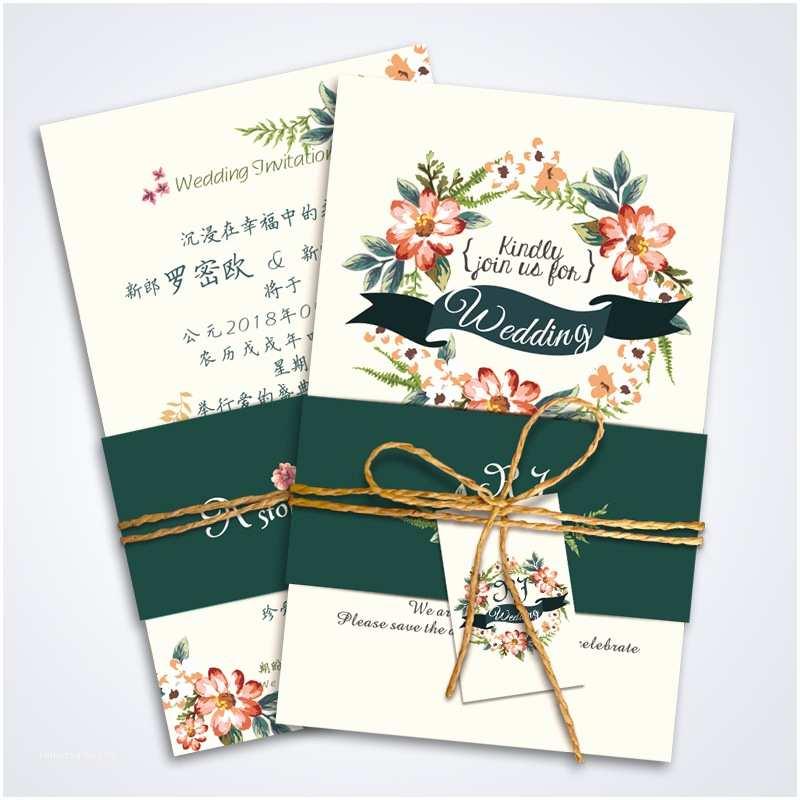 Personal Wedding Invitation Personalized Wedding Invitation Rustic Wedding Invitation