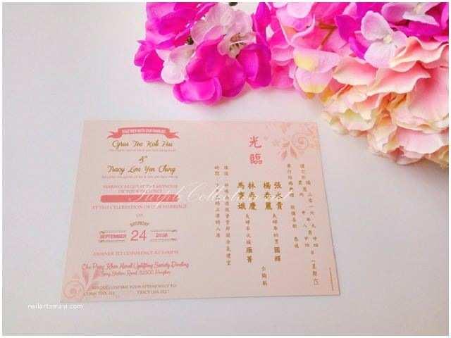 Photo Collage Wedding Invitations Wedding Collage Wedding Invitation Card