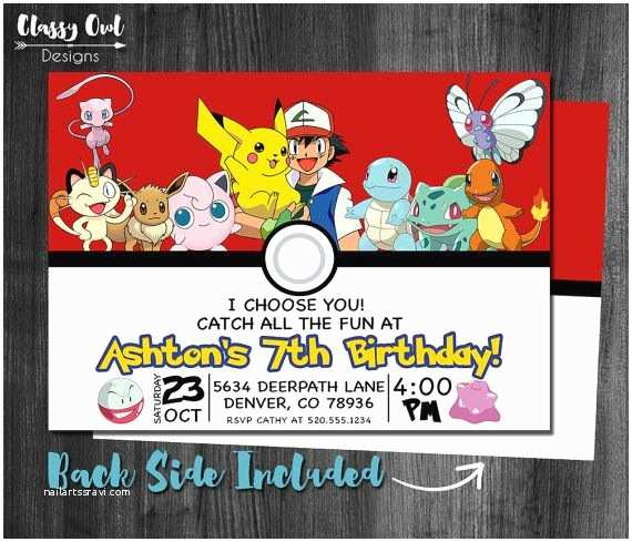 Pokemon Birthday Invitations Pokemon Invitation Pokemon Birthday Pokemon by