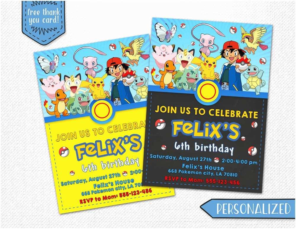 Pokemon Party Invitations Pokemon Ball Pikachu Anime Birthday Party