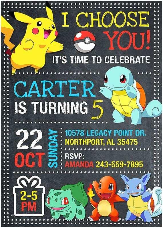 Pokemon Wedding Invitations Pokemon Birthday Invitation – orderecigsjuicefo