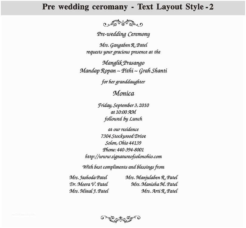 Pre Wedding Party Invitation Pre Wedding Invitation Wording