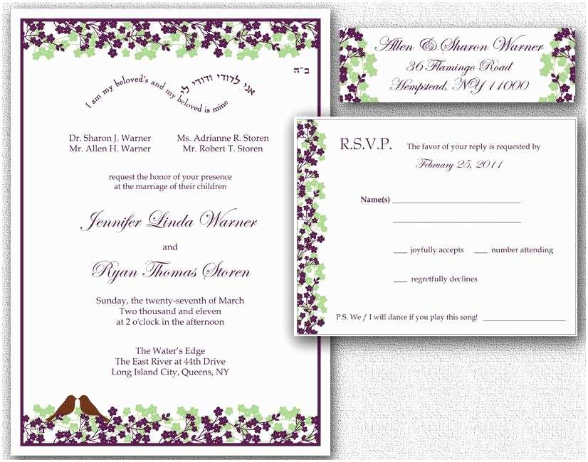 Printed Address Labels for Wedding Invitations Wedding Invitation Rsvp Card & Return Address Labels