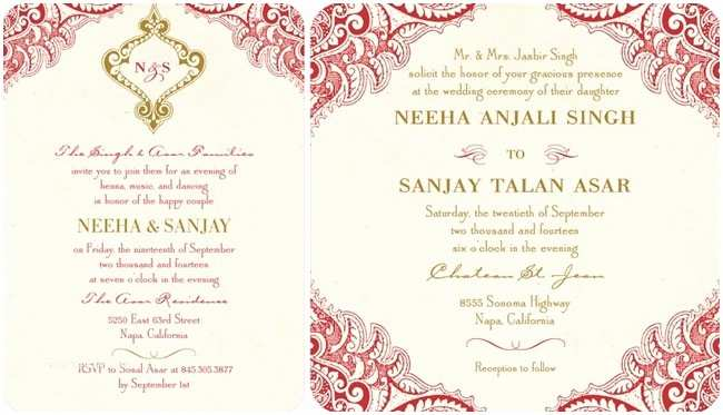 Rectangle Wedding Invitations Indian Wedding Invitations Rectangle Square Pink Red