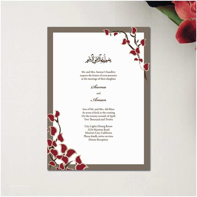 Rectangle Wedding Invitations Wedding Invitation Cards Arabic Unique Elegant Muslim