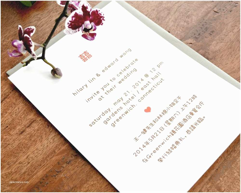 Recycled Paper Wedding Invitations Double Happiness English & Chinese Bilingual Wedding