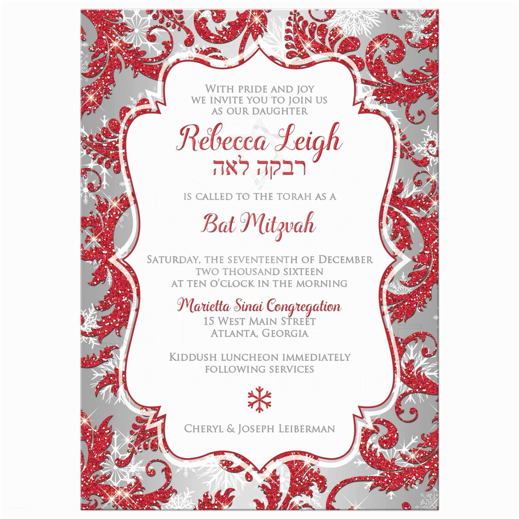 Red White and Silver Wedding Invitations Bat Mitzvah Invitation