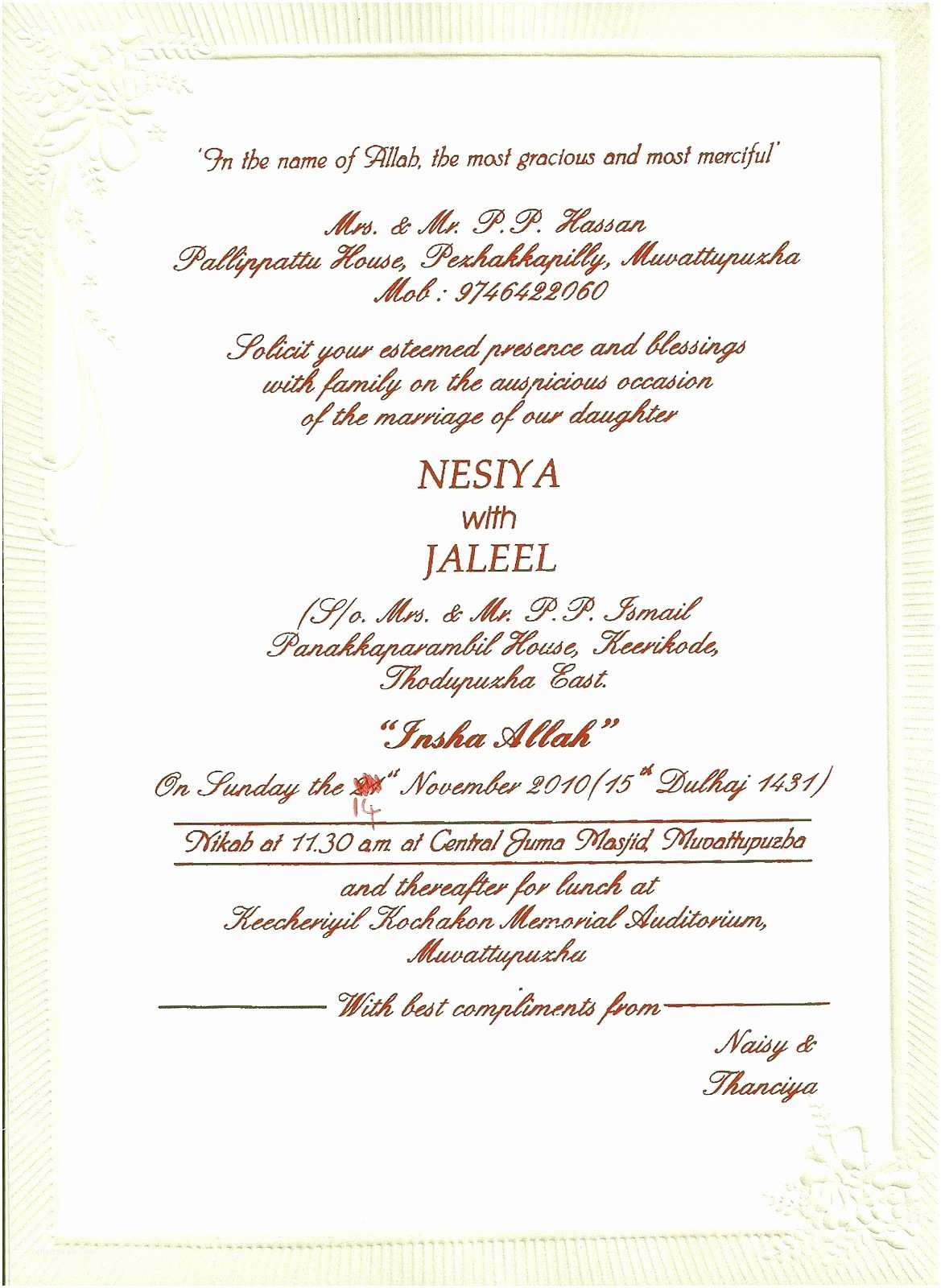 Religious Wedding Invitation Wording Wedding Invitation Wording Wedding Invitation Wordings