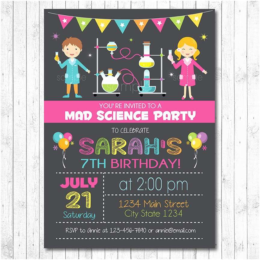 Science Party Invitations Science Invitation Science Invite Science Birthday Mad