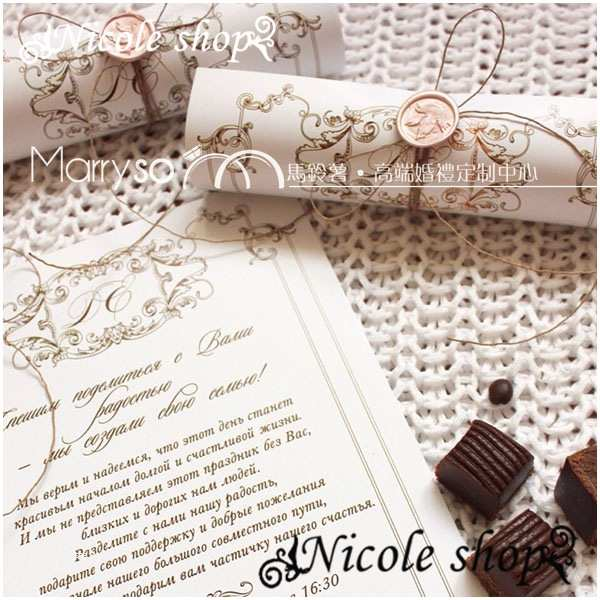 Scroll Wedding Invitations wholesale Line Buy wholesale Scroll Wedding Invitations From China