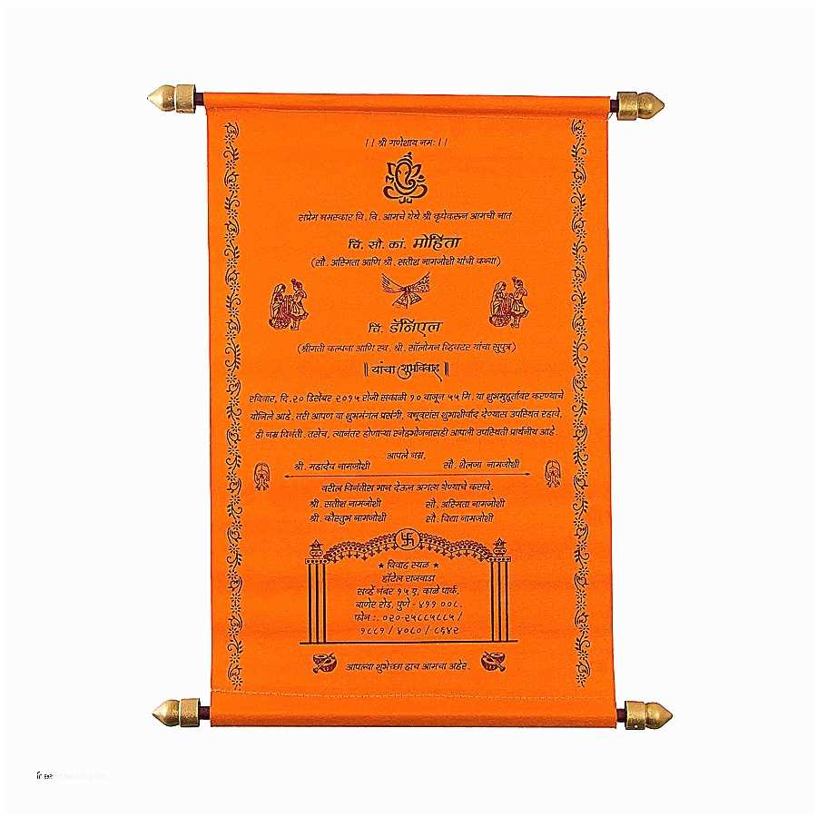 Scroll Wedding Invitations with Rsvp Cards Invitation Cards Elegant Wedding Invitation Rsvp Card