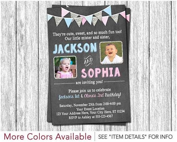 Sibling Birthday Party Invitations Sibling Birthday Invitations