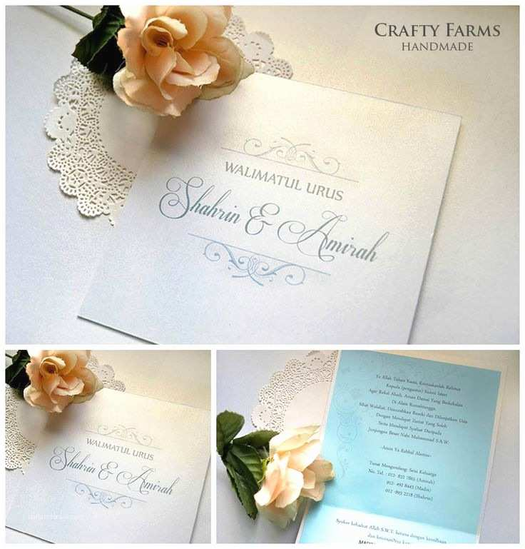 Simple Monogram Wedding Invitations Simple Monogram Malay Handmade Wedding Invitation Card