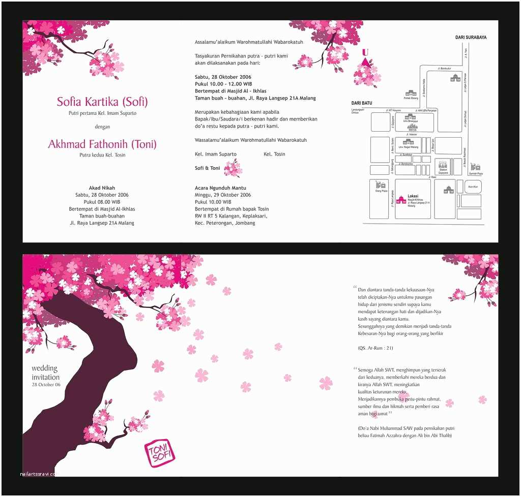 Small Wedding Invitation Cards Small Wedding Invitation Card with Black Border Color and