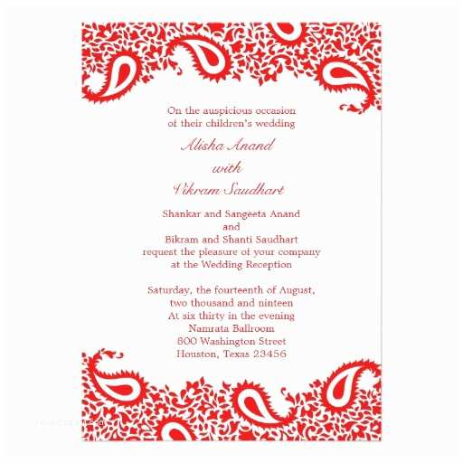 Small Wedding Invitation Cards Small Wedding Invitations Cards