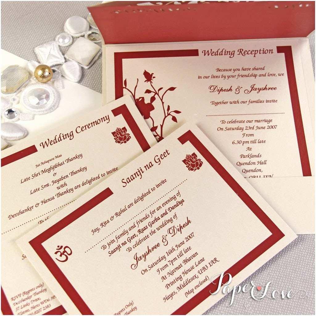 South asian Wedding Invitations asian Wedding Invitation Laser Cut Ganesha Cover