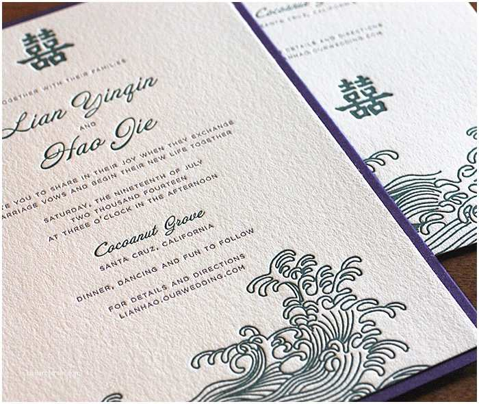 South asian Wedding Invitations south asian Wedding Invitations Wild Anal