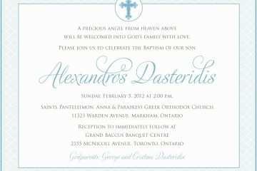 Spanish Baptism Invitations Catholic
