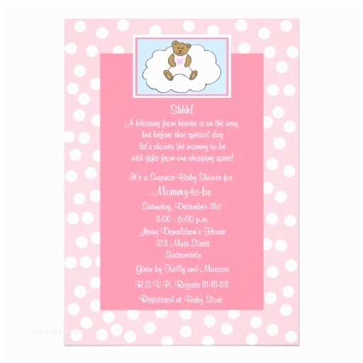 "Surprise Baby Shower Invitation Surprise Baby Shower Invitation Teddy Bear 5"" X 7"