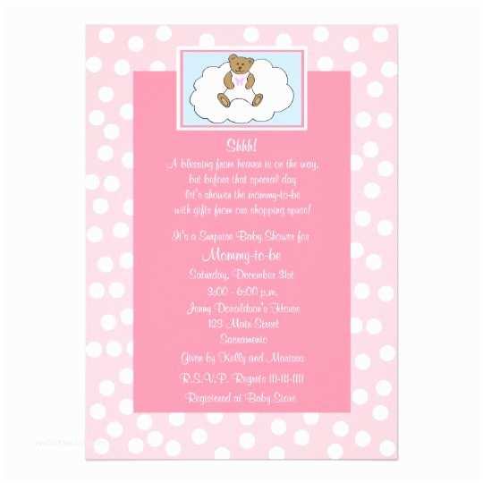 Surprise Baby Shower Invitations Surprise Baby Shower Invitation Teddy Bear
