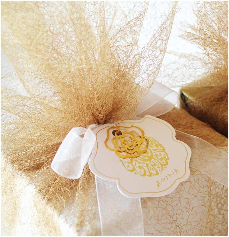gold rose arabic wedding invitations